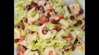 Лёгкий, вкусный салат на скорую руку