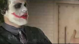 ダークナイト:ジョーカーの取り調べシーン(日本語字幕) thumbnail
