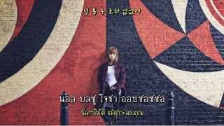Repeat youtube video [Thaisub] Hyolyn of Sistar - Don't love me (사랑 하지 마)