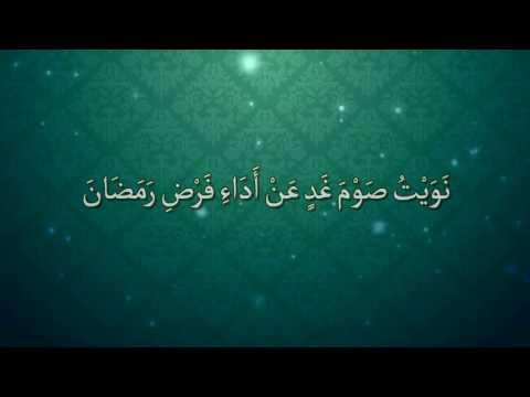 Niat Puasa Ramadhan - Raihan
