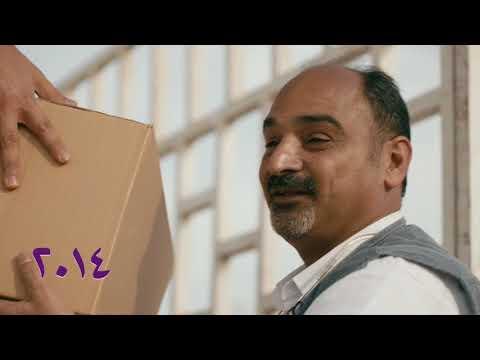 إهداء VIVA بمناسبة الأعياد الوطنية 2018 #الكويتي_كفو