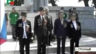 Чеченская молодежь почтила погибших в Великую Отечественную войну