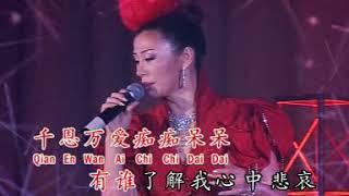 Download lagu lagu mandarin 80an MP3