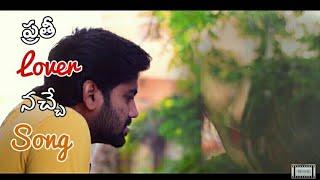 Kanula Kalala Veluga Music Video l ARAVVIND RAAMA l B MADHU NANDAN l SURYA BHARATH CHANDRA l iFrames