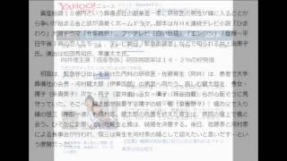 向井理主演「遺産争族」初回視聴率は14・2%の好発進 スポニチアネッ...