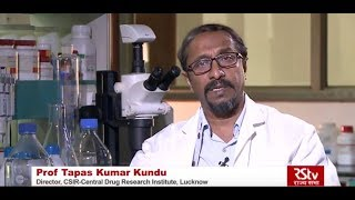RSTV Eureka:  CSIR -CDRI role in drug development