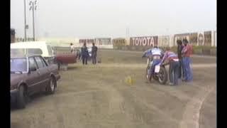 "American HONDA factory flattrack team's private test 1: Ascot Park ""shorttrack"" 1983"