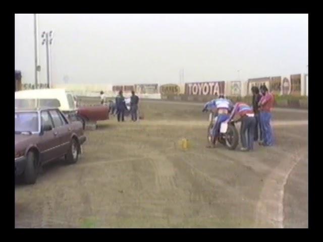 Honda Private Test: Ascot '83