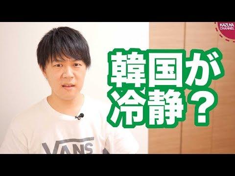 2019/07/28 サンデイブレイク118