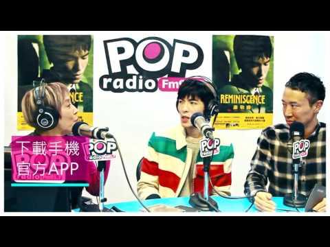 POP Radio 形象廣告(60秒完整版)