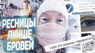 ЯКУТСК НА БРАЗИЛЬСКОМ ТВ // АНАСТАСИЯ ГРУЗДЕВА