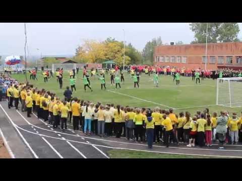 Открытие стадиона школа №1 Воткинск