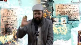 הרב יעקב בן חנן - הילולת האר''י הקדוש באשקלון תשע''ח