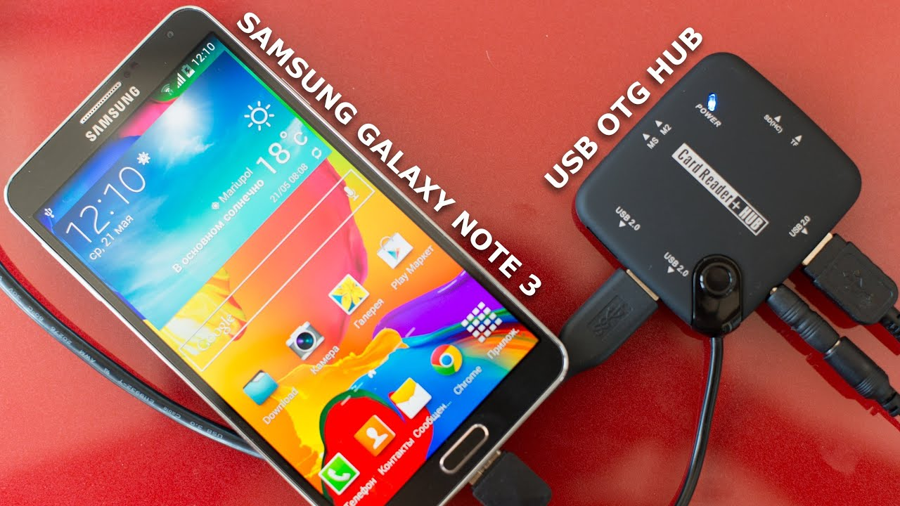 OTG USB 3 0 HUB для Samsung Galaxy Note 3 S5