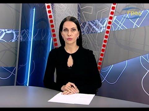 Телерадиокомпания «ГРАД»: Новости Одессы