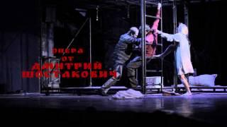 KATERINA IZMAYLOVA   Rousse State Opera