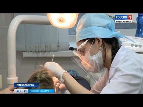 Первая в новосибирском левобережье стоматологическая поликлиника празднует 30-летие