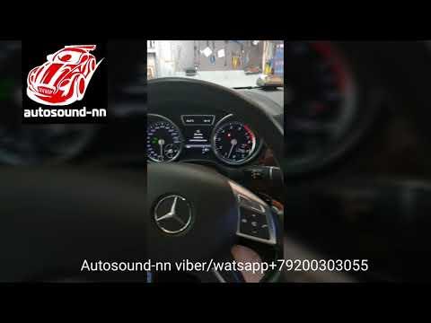 Штатная Магнитола Mercedes Benz W166 ML/GL(8 ядер 4/64)andr