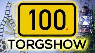 Die 100. Folge der Torgshow !!!