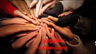 புதிய ஆத்திச்சுடி - puthiya aathichudi