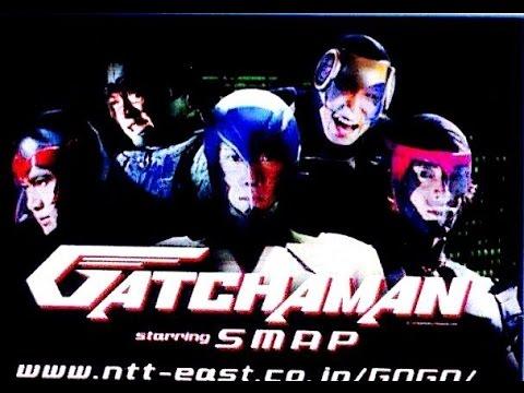 HD『SMAP×GATCHAMAN』LEGEND CM 2000