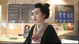 NHK がんばる甲州人 奥山眞佐子「十三夜」