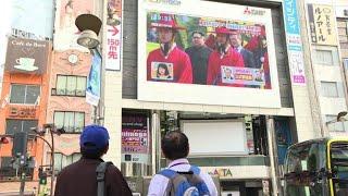 Japanese people react to the inter-Korean summit