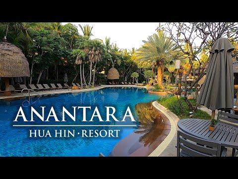 รีวิว โรงแรม Anantara Hua Hin Resort & Spa เที่ยวหัวหิน ก่อน Covid 19 ระบาดอีกรอบ | Withthawat