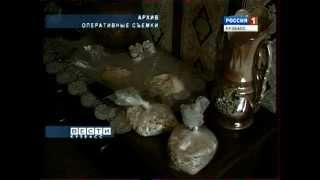 Итоги работы наркоконтроля и врач-наркоман. ГТРК. 08.07.2010