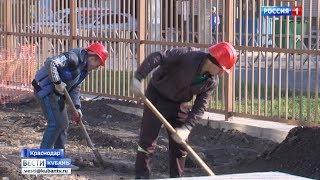 Строительство новой школы в Краснодаре обсуждали депутаты гордумы
