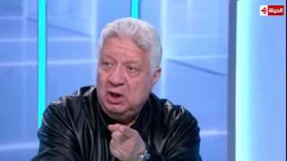 بالفيديو.. مرتضى منصور:«أنا كنت عنتر بن شداد و قت ما كله كان لابس طرّح»