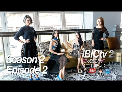 Ultra Rich Asian Girls: Season 2 Ep.2 (公主我最大) - Official