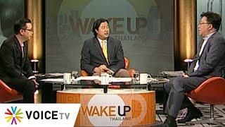 #WakeUpThailand ประจำวันที่ 26 มีนาคม 2564
