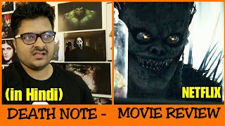 Death Note (2017) – Movie Review