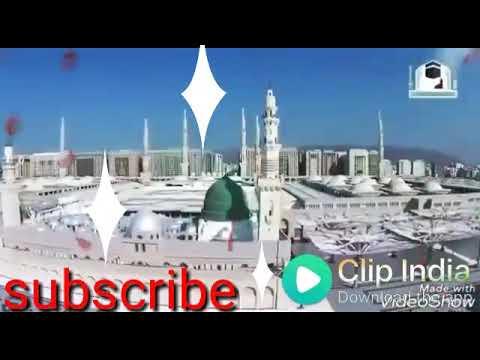Wo Madina Jise Sarkar Ki Manzil Kahiye (2018)ke Bahut He Ache Qawwali