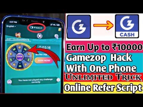 US Number Hack Trick|| Gamezop Pro App Online Refer Script || Gamezop Unlimited Trick to earn ₹1680