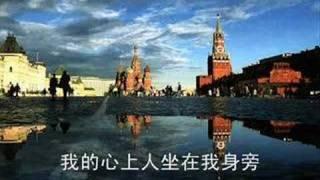 莫斯科郊外的晚上  吉他版 Moscow Nights  guitar thumbnail