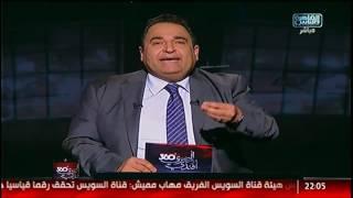 محمد على خير: إزاى نقدر نرجع الأخلاق للمجتمع!