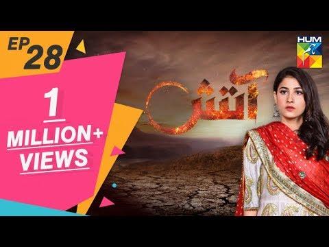 Download Aatish Episode #28 HUM TV Drama 25 February 2019