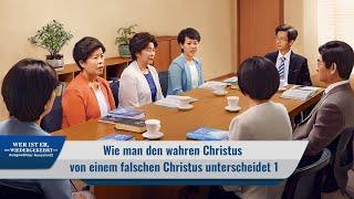Wie man den wahren Christus von einem falschen Christus unterscheidet (1)