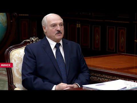 Лукашенко: Вот же неймётся кому-то! Эти обиженные, альтернативщики и прочие...