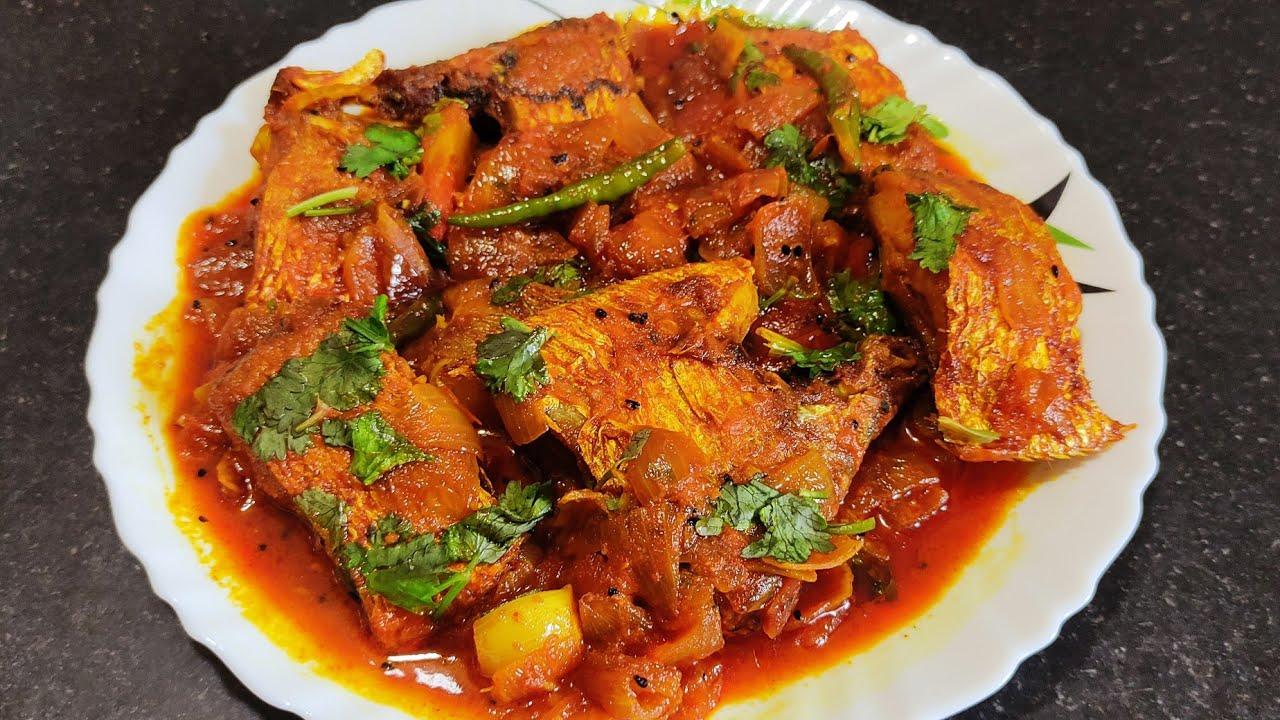 Download fasha macher jhal | ঘরোয়া ফেসা মাছের ঝাল | fasha macher recipe |