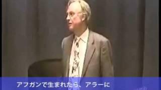 聴衆の質問に冷徹に回答するリチャード・ドーキンス