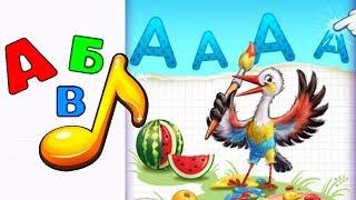 Говорящая азбука. Азбука в песенках. Учим буквы А-И. Песенки для детей. Мультик для малышей Алфавит