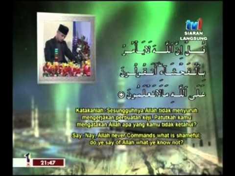 Awangku Muhd Adibul Amin Pengiran Hj. Marzuki - Brunei