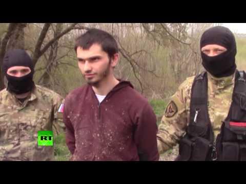 ФСБ задержала сторонников
