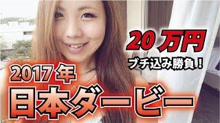 ブログURL 勝負レースの買い目公開中 http://www.hoshino-ruri.com/ Twi...