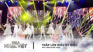 Thắp Lên Điều Kì Diệu - Nhóm Mây Trắng, nhóm Mắt Ngọc| Gala Nhạc Việt 8 (Official)