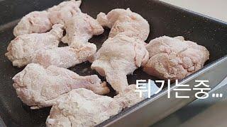 튀김에 더이상 기름 붓지 마세요 . 놀라운저유튀김/ K…