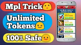 #NoRoot MPL App unlimited Tokens Tricks🔥 || without Chrome and VPN Get 20 token💰 in a minute